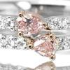 ピンクダイヤのジュエリーやルース売るなら今!リジューへ送って下さい