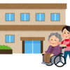 介護施設における利用者の受診は誰が行くべきか?
