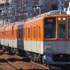 阪神電車を撮る。