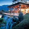 橋下征道がお勧めさせていただく人気宿泊施設 in きぬ川ホテル三日月
