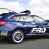 ● スバル アウトバック、SUPER GTで支援車両として活躍 - FROは走りが大事!