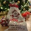 クリスマスの朝食&プレゼント