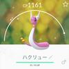 ポケモンGO・コミュニティーデイ・ドラゴン金メダル