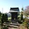 多度神社(稲城市/東長沼)の御朱印と見どころ