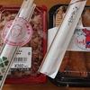 【近畿「道の駅」スタンプラリー】しゃもごはんが美味!あいとうマーガレットステーション(滋賀県東近江市)
