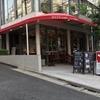 MIZU cafe@明治神宮前