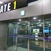ロッテシティホテル金浦宿泊記ー夜間のアクセス方法