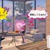 大人気スマホゲームアプリ終末サバイバルゲーム『ライフアフター』公式イベント6月の花嫁荘園イベント参加!