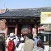 韓国カニツアー