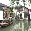 上海から地下鉄で行けるようになった水郷古鎮「朱家角」