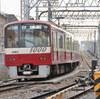 京急踏切事故後の地下鉄駅の様子