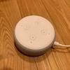 Amazon Alexa Echo Dot 第3世代 (Newモデル) が届きました。Philips Hueライトのコントロールは完璧すぎ!