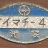 【文京区】関口台町