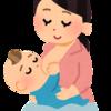育児日記 ~生後3ヶ月 保健所の母乳相談に行ってきました~