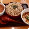 仙台の和風レストランまるまつ 若林店に行ってきた!