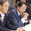 九州豪雨で関係閣僚協議「救命・救助に全力で」