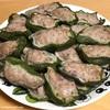 家庭菜園のピーマン×ヘルシオは好相性!大量のピーマンの肉詰めを美味しく手軽に〜