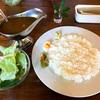 【金沢】四十万にある老舗欧風カレーのお店「シエスタ(siesta)」はカレーもデザートも絶品♪