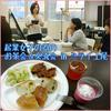 起業女子のためのお茶会inミライ「ポーセラーツ講座(オリジナルプレート作り)&お悩みシェア座談会」