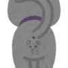猫の匂い袋(肛門嚢)が破裂⁈