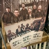 fiddler's green / In Extremo 2019/10/04