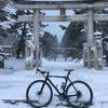 岩木山神社まで