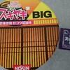 【カップ麺】カップヌードル スキヤキ ビッグ食べてみました!