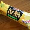 【日記】Dole(ドール)旨熟バナナっていうアイスが本物バナナっぽい食感だった。
