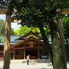 伊勢神宮、名古屋の旅