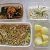 【作り置き】おかずとお弁当のレシピをご紹介!Ver.6.0