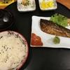 【日本食】「大吉」 おいしい定食が食べたいならここ。