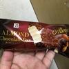 セブンプレミアム アーモンド チョコバー 食べてみました