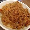 【日記】ぽぽいCOOK「チャプチェ/とっぽぎ/ミートソーススパゲッティ」