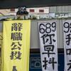 明日選挙投票日に向けて20代30代の日本の若者へのメッセージ