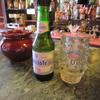 モロッコ ビールとワイン part2