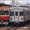 10系OSカー・ED5001形電気機関車が移動(解体場所?へ)