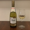 「ロシュマゼ シャルドネ」コンビニでも買える美味しいワイン