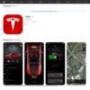 Tesla API の検証環境(物理)が手に入ったので、改めて Tesla API の使い方を解説してみる
