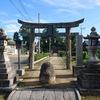 【調田坐一事尼古神社(疋田神社)】一願成就の神様を祀る古社