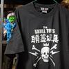 スカルトイズ / Tシャツ&ミニドクロックス