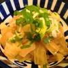 ポリ旨【1食15円】大根のポン酢漬けの簡単レシピ