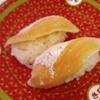 はま寿司の変わり種メニュー食べてきた!!美味しい!?