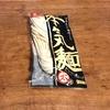 海老餃子スープ   7/14    日曜     夜