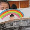 2年生;図工 読書感想画