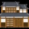 【カナダと日本で感じた違い】ガイアの夜明け『中古』に価値がある~新築信仰に挑む~を観て