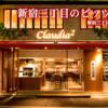 Claudia2(クラウディアツー)