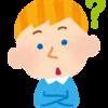 【はてブロ限定!】すぐに役立つHTML 使わない?編