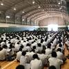 平成30年度生徒総会