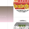 【はてなブログ】最新記事一覧の画像を丸くしよう!