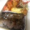 サラメシお弁当物語106